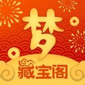 梦幻西游手游藏宝阁App下载-梦幻西游手游藏宝阁手机版下载V4.0.7