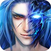剑凌苍穹手游下载-剑凌苍穹官方版下载v1.0.0