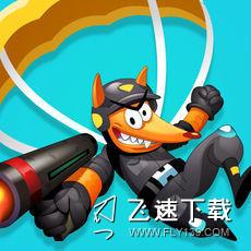 狐狸伞兵苹果版下载-狐狸伞兵ios版下载v1.3