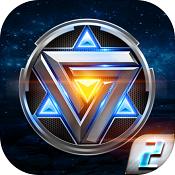 星际逆战2破解版下载-星际逆战2无限钻石版下载V1.7.4