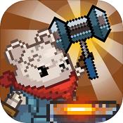 英雄的铁匠汉化版下载-英雄的铁匠中文版下载v1.5.15