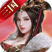 出战追击九游版下载-出战追击九游最新版下载V1.2.0