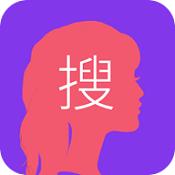 搜颜破解版下载-搜颜黑金会员破解版下载V1.1.5