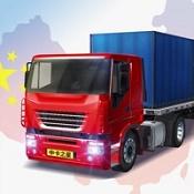 中国卡车之星安卓版下载-中国卡车之星安卓最新版下载V1.2.6