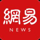 网易新闻APP下载-网易新闻官方版下载V64.2