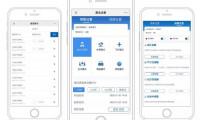 中国联通智能助理诞生记