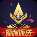 王者人生APP下载-王者人生手机版下载V3.5.11