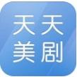 天天美剧app下载-天天美剧app安卓版下载V3.8.0