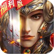 英雄三国志游戏下载-英雄三国志安卓版下载V1.0.0
