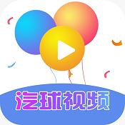 气球视频破解版下载-气球视频免费破解版下载V1.0.2