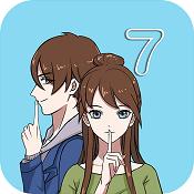 拆散情侣大作战7下载-拆散情侣大作战7游戏下载V1.0