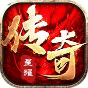 战殇星耀版下载-战殇变态版下载V1.0