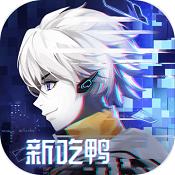 风云岛行动网易游戏下载-风云岛行动网易手游下载V1.0.17.122610