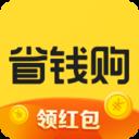 全民省钱购app下载-全民省钱购最新版下载V6.0.6010