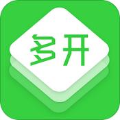 微信多开助手安卓版下载-微信多开助手最新版下载V2.6.4