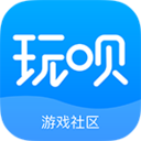 玩呗APP下载-玩呗手机版下载V1.0.16