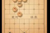 天天象棋164期残局挑战过关攻略