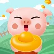 全民养猪场红包版下载-全民养猪场红包官方版下载V1.0.0