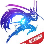 剑与轮回应用宝版本下载-剑与轮回应用宝最新版下载V3.2.0