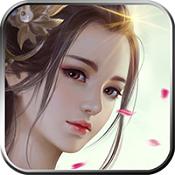 傲剑飞升版下载-傲剑变态版下载V1.0.0
