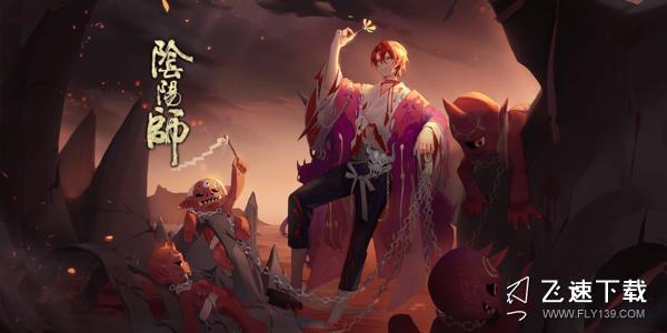阴阳师超鬼王第六天征伐阵容推荐