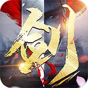 剑王朝BT版下载-剑王朝变态版下载V1.0.0