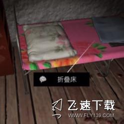 孙美琪疑案周静折叠床位置