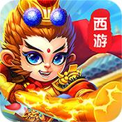 西游Ⅲ超V版下载-西游Ⅲ福利版下载V1.0