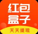 红包盒子app下载-红包盒子官方版下载V3.0