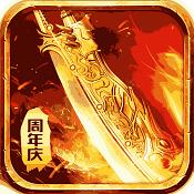 王者传奇华为版下载-王者传奇华为客户端下载V1.0.7.210