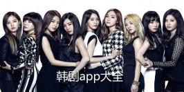 韩剧软件哪个软件好_韩剧app排行榜前十_免费看韩剧用什么app最好