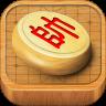 经典中国象棋游戏下载-经典中国象棋安卓版V4.0.6