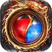 百龙霸业放置版下载-百龙霸业放置三国版下载V3.0.60