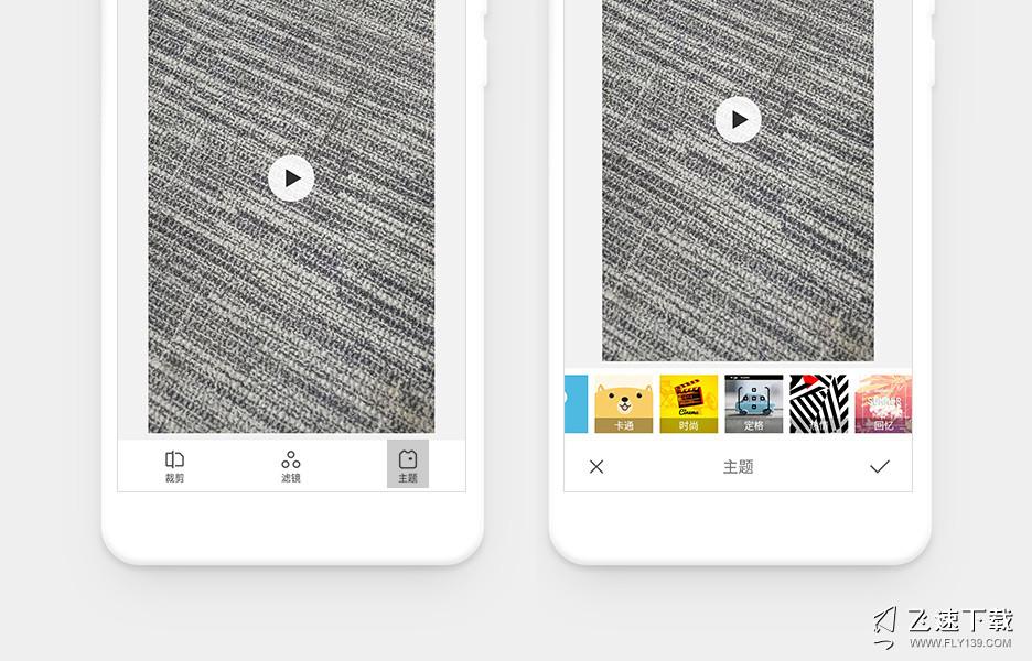 Flyme录屏与截图使用教程-录屏主题