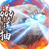 剑舞九天BT版下载-剑舞九天变态版下载V1.0.0