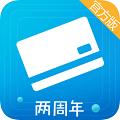 达达卡管家app下载-达达卡管家安卓版下载 v3.9
