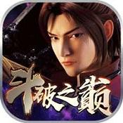 斗破之巅官方版下载-斗破之巅手机版下载V1.0