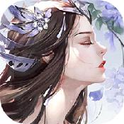 仙圣奇缘手机版下载-仙圣奇缘安卓版下载V1.0.1