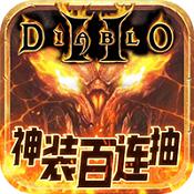 猎魔人神装百抽版下载-猎魔人变态版下载V1.0