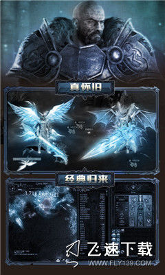 猎魔人无限版界面截图预览