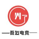 吾友电竞app下载-吾友电竞安卓版下载V1.0