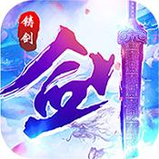 铸剑BT版下载-铸剑变态版下载V1.0.0