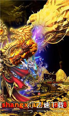 天剑传奇界面截图预览