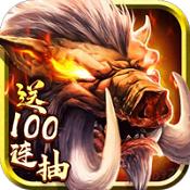 天剑传奇探宝版下载-天剑传奇变态版下载V1.0.0