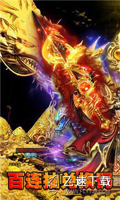 天剑传奇探宝版界面截图预览