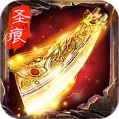 战神荣耀手机版下载-战神荣耀官方版下载V1.0