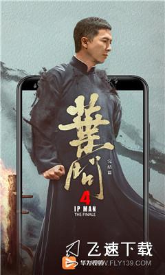 华为视频去广告版界面截图预览
