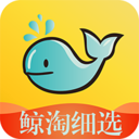 鲸淘细选app下载-鲸淘细选最新版下载v2.2.5