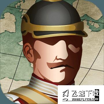 欧陆战争61914破解版下载-欧陆战争61914内购破解版下载V1.2.0