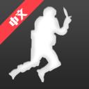 CS跳跃模拟器下载-CS跳跃模拟器游戏下载V1.7.5